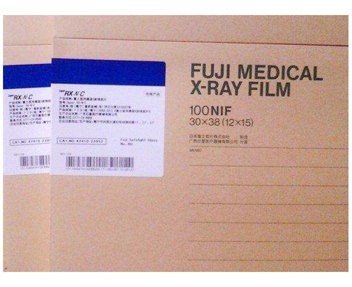 医用超声胶片